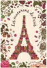 Eiffel Tower French Kitchen Towel