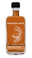 Bottle of Award-Winning Maple Syrup from Vermont